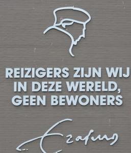 Humanist Erasmus Rotterdam